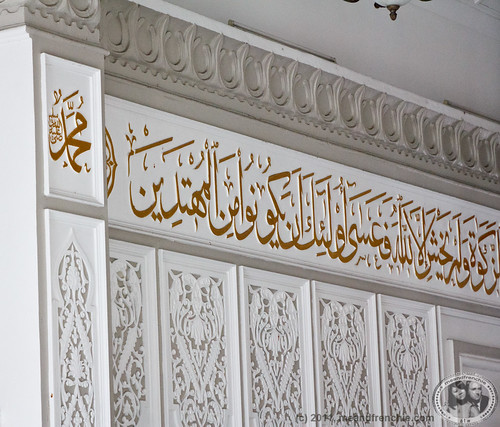 Arabic Writing In A Mosque | by meandfrenchie