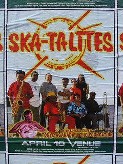 Skatalites | by knightbefore_99