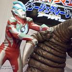 ULTRAMAN_NewGenerationWorld-338