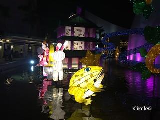 CIRCLEG 遊記 香港 尖沙咀 中秋 花燈 (6)