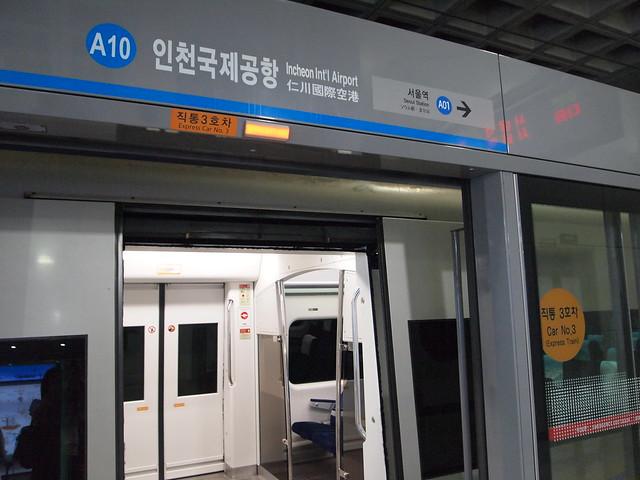 P9242175 空港鉄道(A'REX/コンハンチョルド/공항철도) 韓国 ソウル