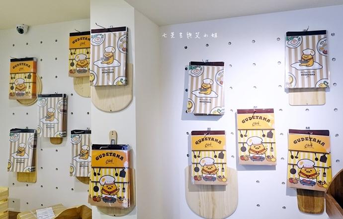 8 Gudetama Chef 蛋黃哥五星主廚餐廳 台北東區美食