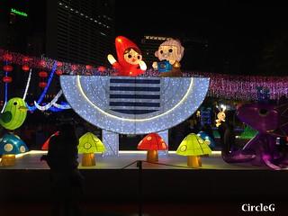 CIRCLEG 遊記 香港 銅鑼灣 維多利亞公園 維園 花燈會 綵燈會 2016 (6)