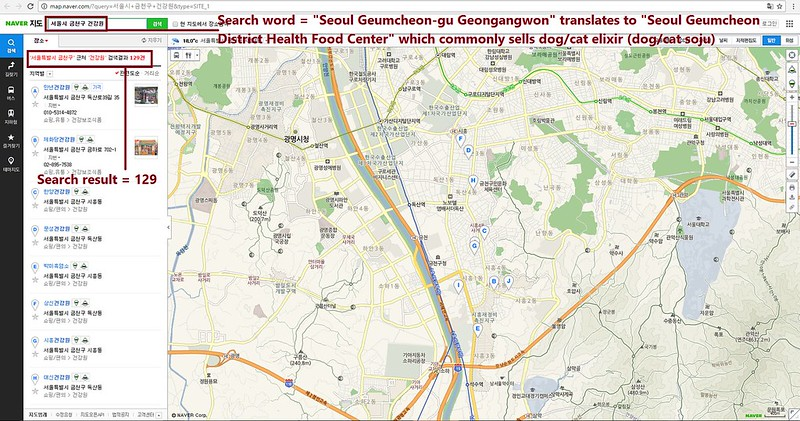 Sister City Campaign - Seoul Geumcheon-District, South Korea - Bergen County, New Jersey