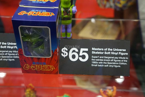 NYCC2016-Super-7-Display-049