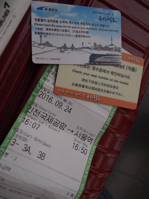 P9242170 空港鉄道(A'REX/コンハンチョルド/공항철도) 韓国 ソウル