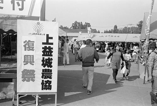 Reconstruction festival