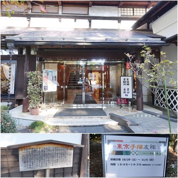5【日本東京自由行】深度熱度兼具,東京、瑞穗、羽村四天三夜意猶未盡充電之旅!