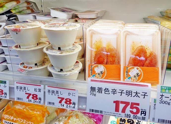 6 上野酒、業務超市 業務商店 スーパー  東京自由行 東京購物 日本自由行