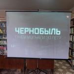 День докум.кино Чернобыль ЦРБ