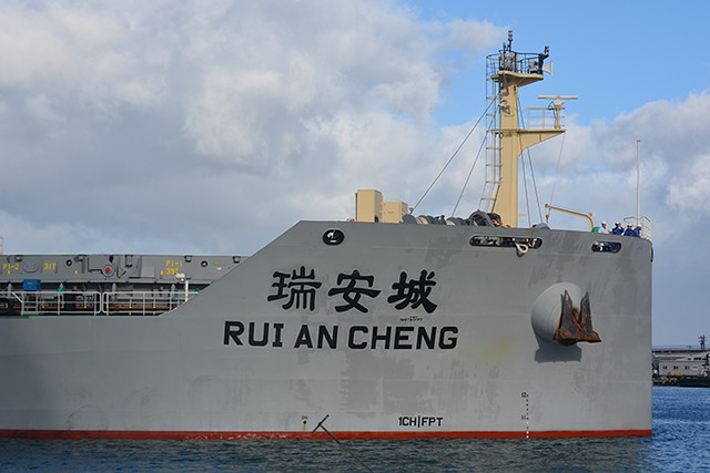 Rui An Cheng bow