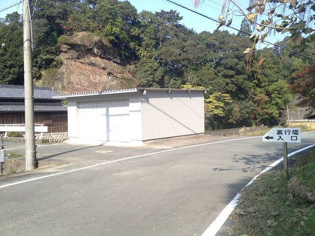 伊勢山上 裏行場への道