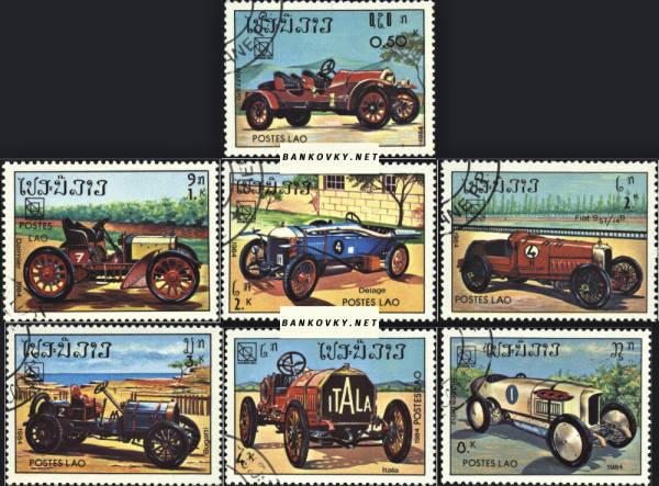 Známky Laos Staré závodné automobily, razÃ-tkovaná séria