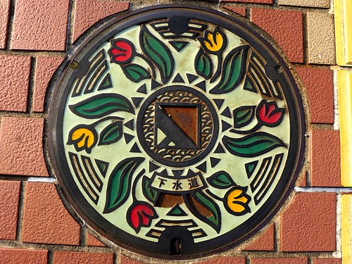 Nyuzen Toyama, manhole cover (富山県入善町のマンホール)