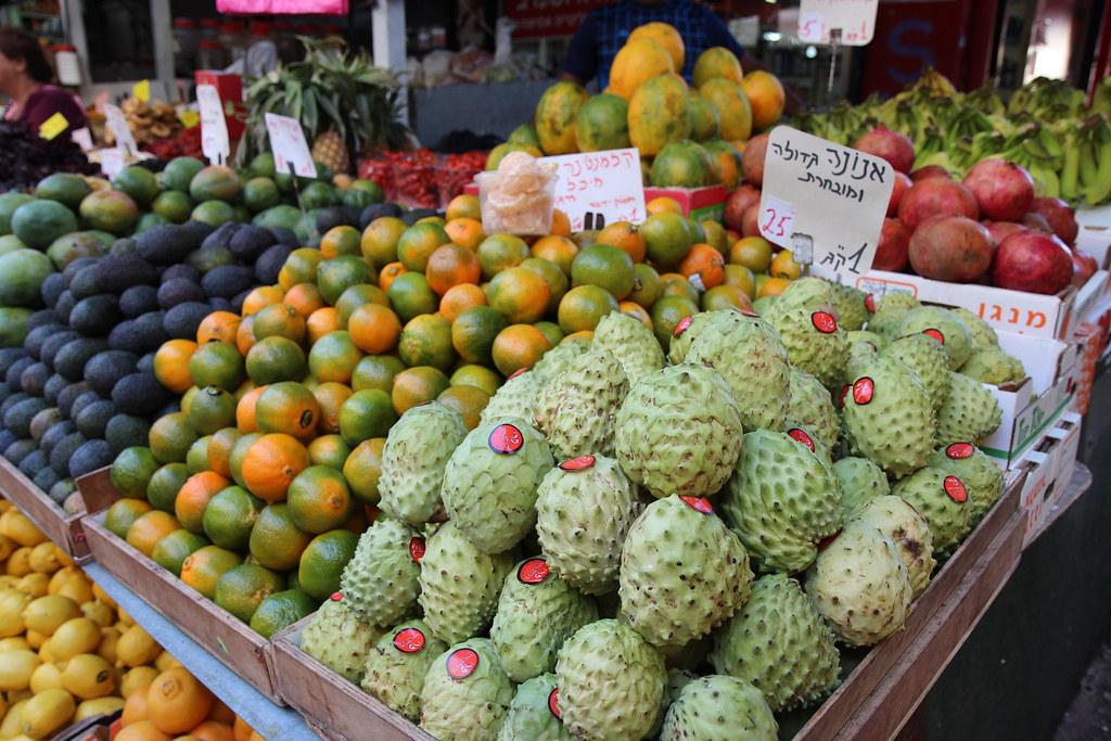 Carmel Market Tel Aviv