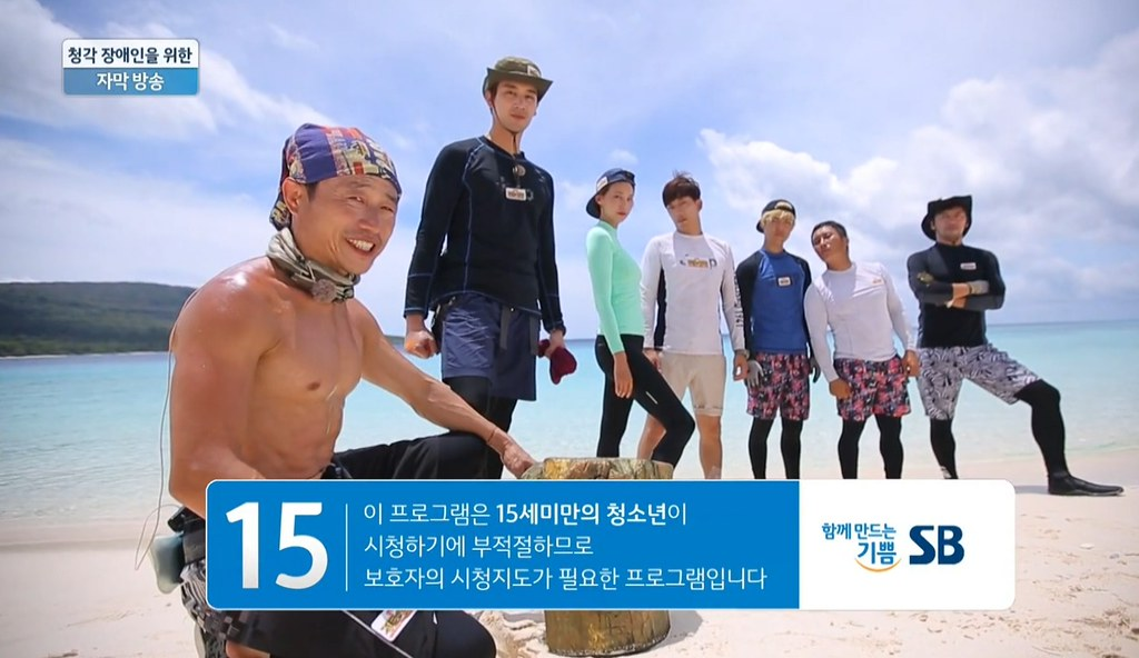 [Vietsub] Law of the Jungle Tập 241