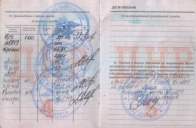 СБУ затримала бойовика, неодноразово нагородженого ватажками терористів за вбивства українців _1