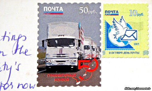 Stamps from the Self-proclaimed Luhansk People's Republic