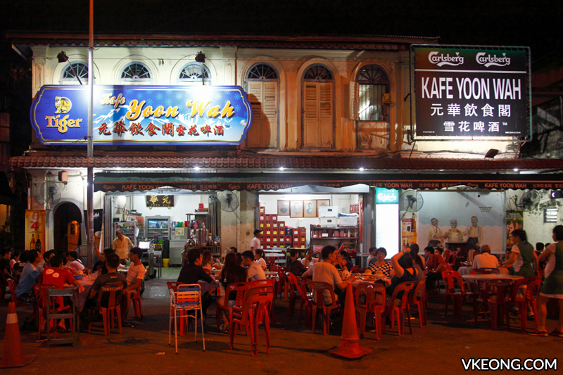 Yoon Wah Cafe Snow Beer Ipoh