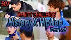 Infinity Challenge Ep.507