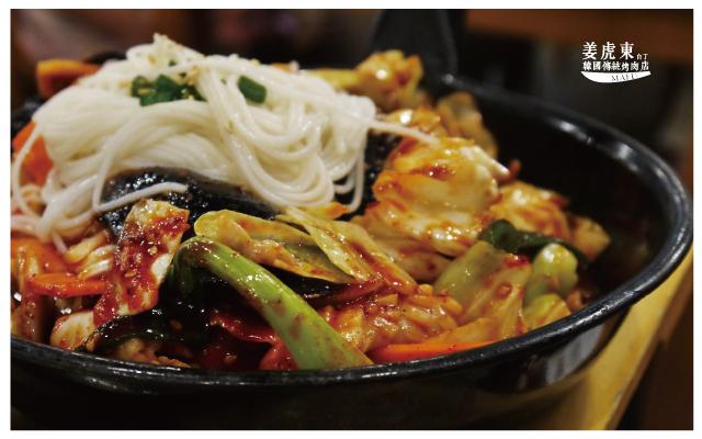 姜虎東韓國烤肉-32