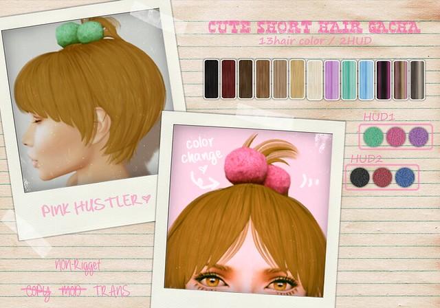HAIR8083 ♡ GACHA