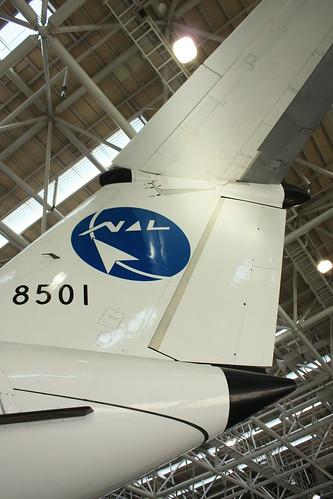STOL実験機 飛鳥 垂直尾翼 IMG_2586