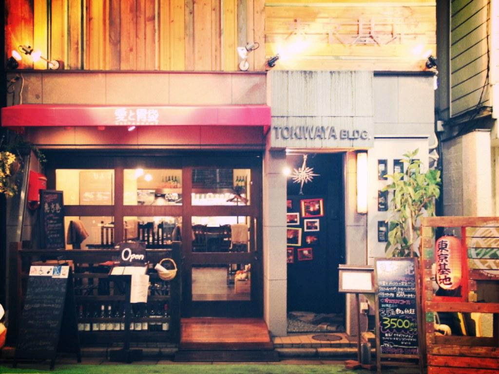 お洒落:三軒茶屋で4年間営業していたお店
