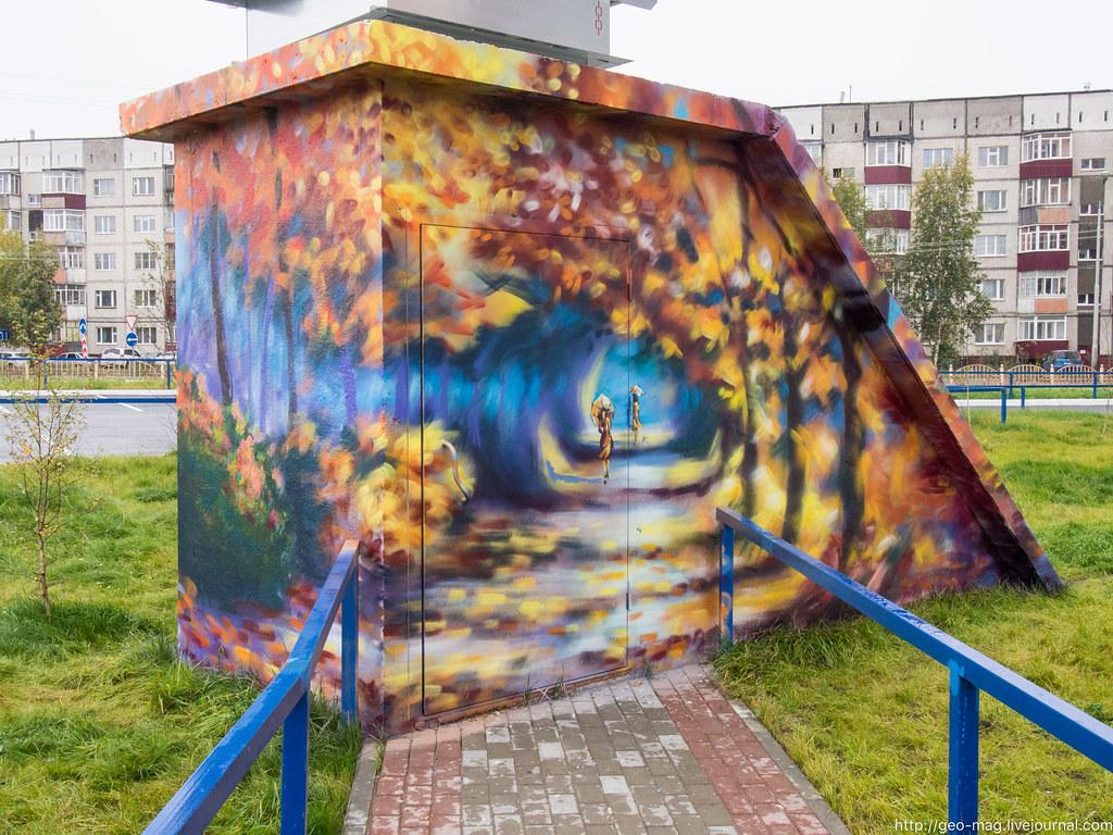 граффити_2-29