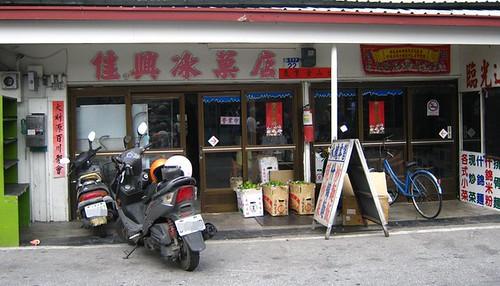 [花蓮] 七星潭│周邊景點吃喝玩樂懶人包 (6)