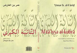 Al Tā'iyya al-Kubrā