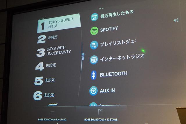 BOSE SoundTouch 10 speaker-11.jpg