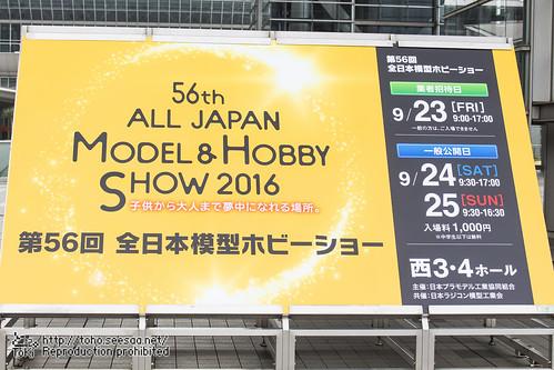56thAJMHS2016_14-1