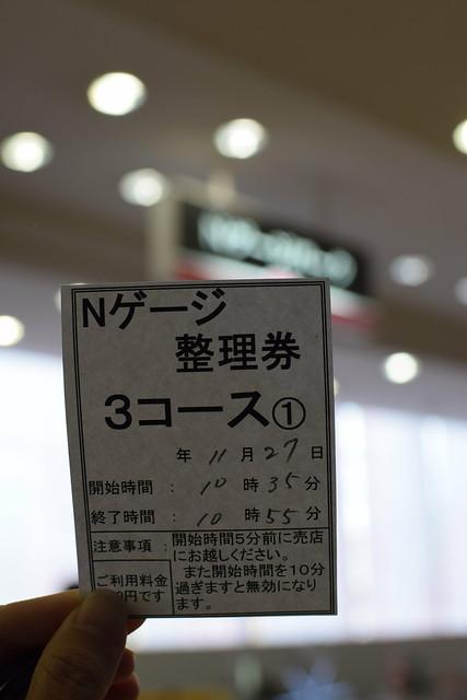 DSC_4724