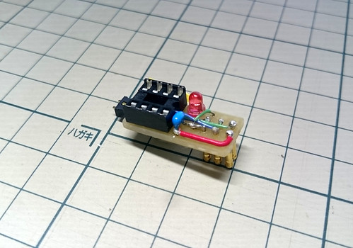 8pin mini board
