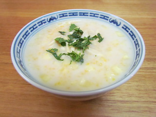 Caakiri Pudding with Pineapple