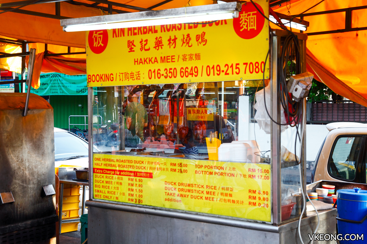 Kin Herbal Roasted Duck Stall