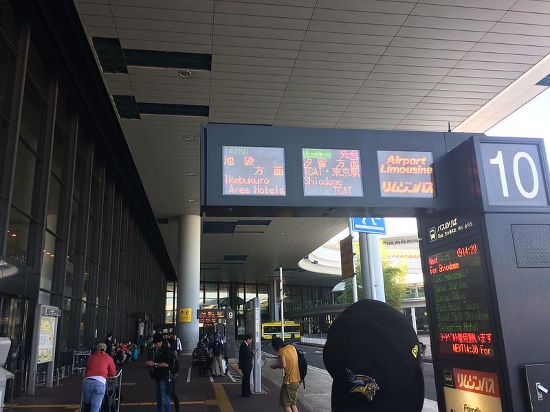 成田國際機場-利木津巴士候車處