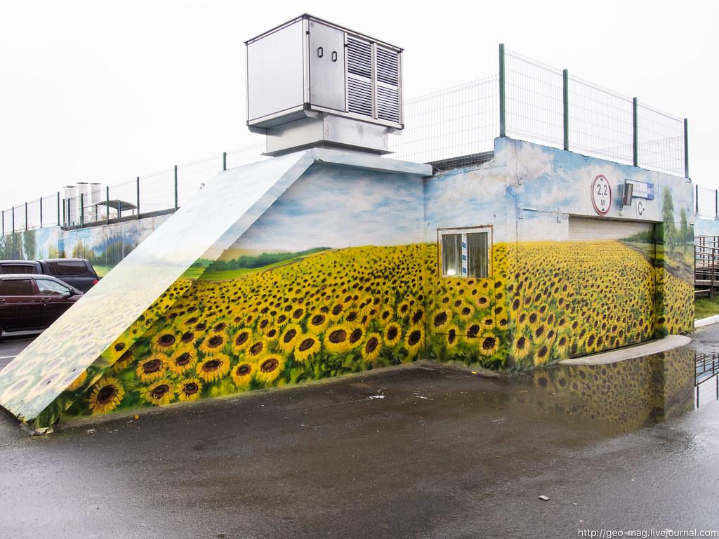 граффити_2-28