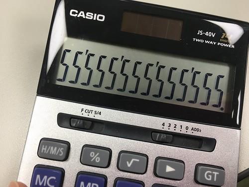 「馬麻妳看我會把數字收集起來喔」