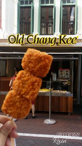 160910d Chinatown Food Street _01