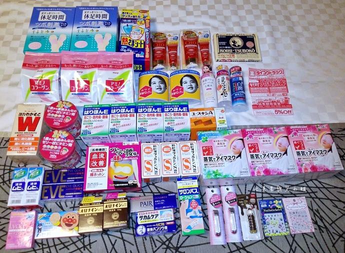 4 2016年日本免稅退稅新制
