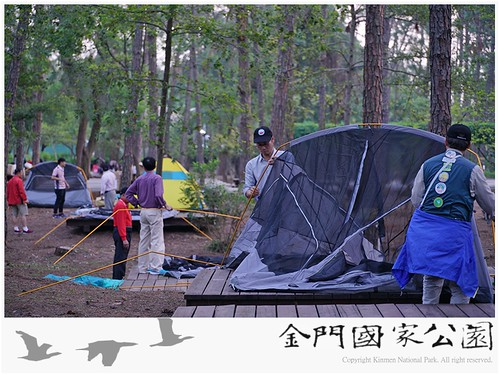 自然及軍事體驗活動(2016)-03