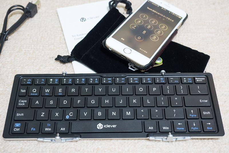 Foldable_Wireless_Keyboard-6