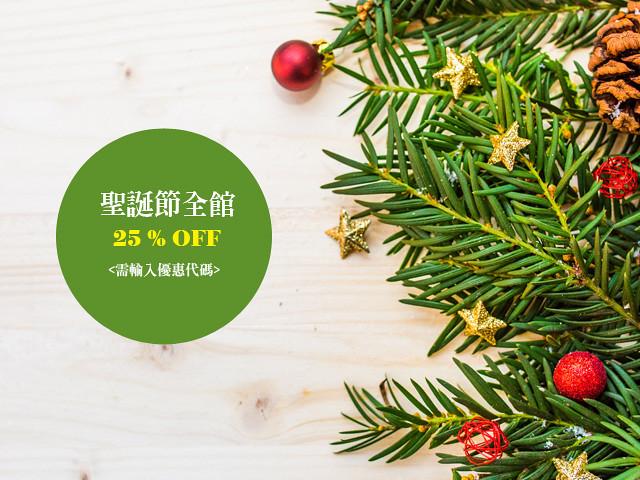STORY36聖誕節節全館優惠
