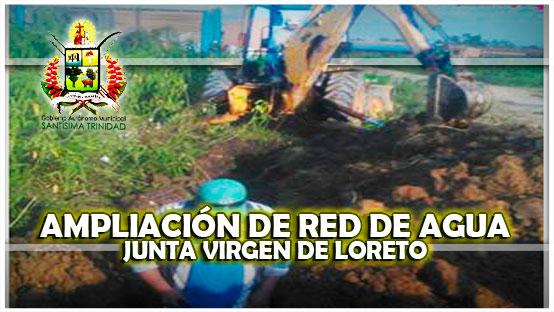 ampliacion-de-red-de-agua-en-junta-virgen-de-loreto
