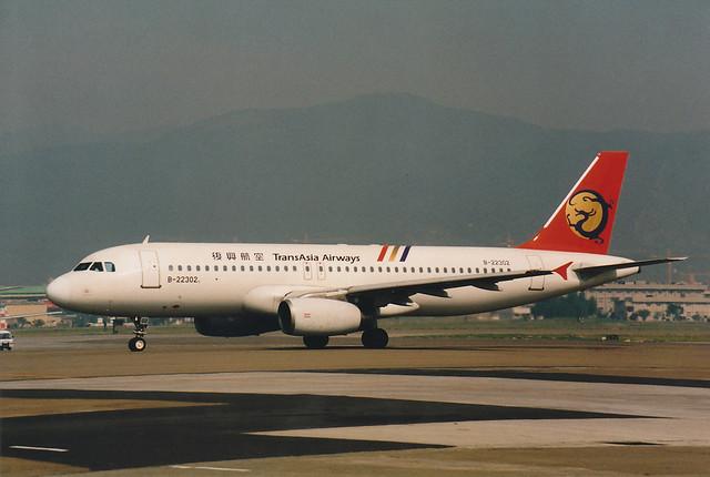 TransAsia A320 B-22302