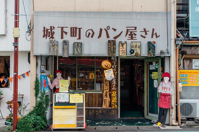 Inuyama_02