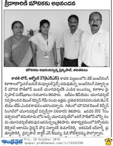 2016-10-28_Andhra Prabha
