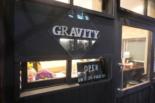 GRAVITY(江古田)